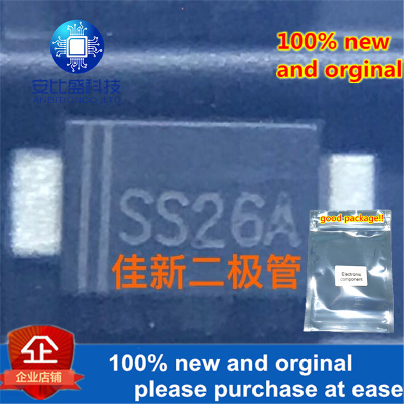 50pcs 100% New And Orginal  SS26A 2A60V SMAF SURFACE MOUNT SCHOTTKY BARRIER RECTIFIERS In Stock