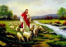 große gobelin Christus Freies