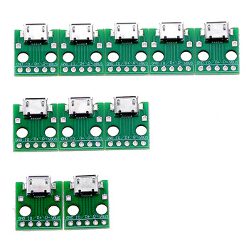 10PCS MICRO USB To DIP Adapter 5pin Female Connector B Type PCB Converter Breadboard  Switch Board SMT Mother Seat 1