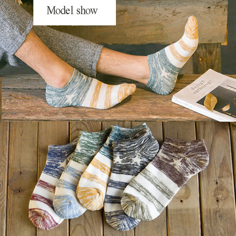 10 Pieces = 5pairs Men's Socks All Kinds Of Fashion Socks Men's Socks Cotton Striped Boat Socks Four Seasons Spring And Autumn M