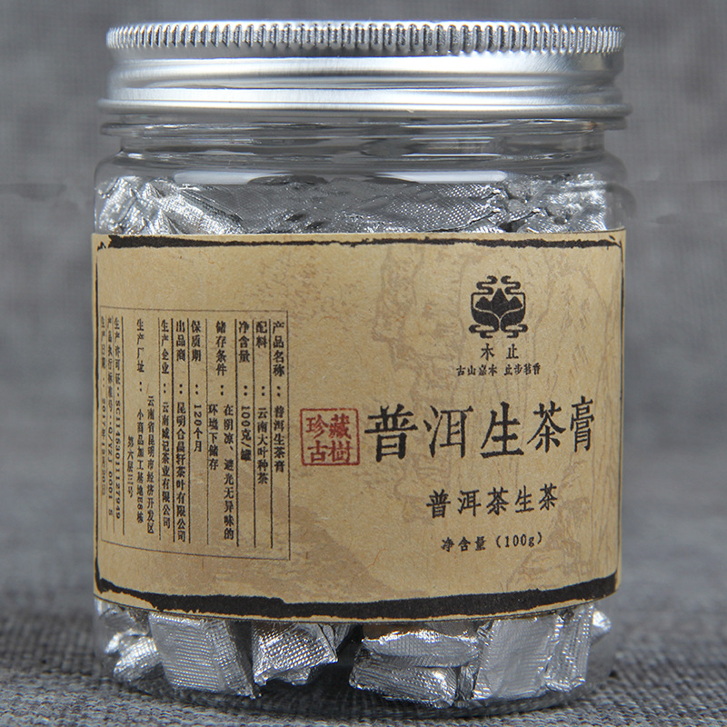 100g/box China Yunnan Raw Tea Gold Tin Foil Packing Gift Box  Resin Tea Pu'er Tea Cream 1