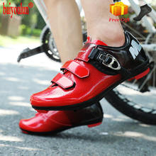2020 cycling shoes road bike cleat self locking mtb sneakers