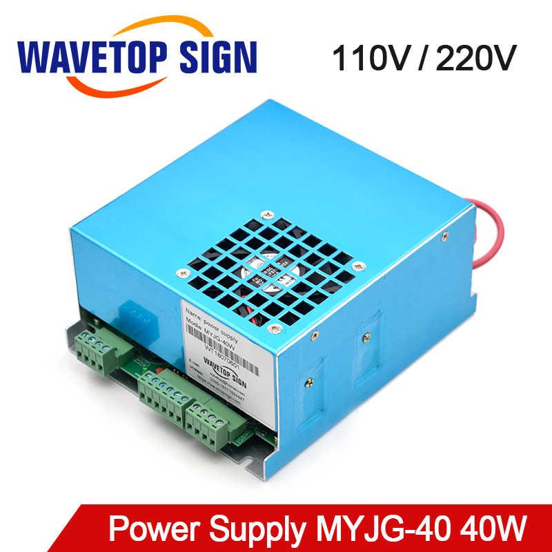 WaveTopSign MYJG-40 fuente de alimentación láser CO2 40W 110V/220V para CO2 tubo láser de alta tensión máquina cortadora de grabado