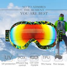 цены Children Ski Goggles Skiing Eyewear Kids Glasses Snowboarding Skating Goggles UV400 Anti-fog Goggles Ski Mask