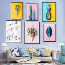 Современное украшение для дома скандинавский стиль ананас кактус