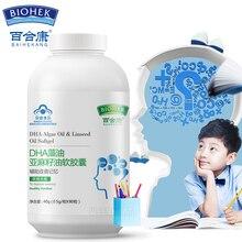 DHA масло водорослей льняное мягкие капсулы с маслом диетическая добавка помогает улучшить память для подростка среднего и старшего возраста беременных женщин