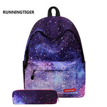New Large schoolbag female backpack printing starry sky backpack and Pencil case stars universe space Student backpack schoolbag(China)