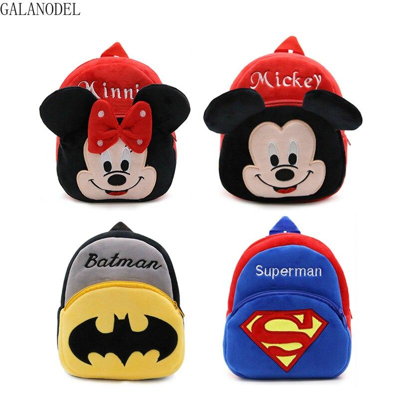 High Quality Boy And Girls Children Kindergarten School Bag Plush Cartoon Toy Baby Gift Bag Gift For Kids Backpacks.