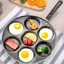 4-Hole Maifan Stone Four Hole Omelette Pan Mini Nonstick Egg Pan Dumpling Pot Breakfast Love Heart Mould Fried Non-Stick Egg Pot