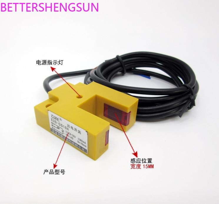 Interrupteur photoélectrique à capteur à fente NPN normalement ouvert E3S-GS15N PNP à trois fils normalement ouvert E3S-GS15P U