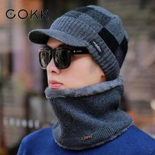 COKK Корейская утолщенная мужская вязаная шапка, шарф, набор, бархатный утолщенный набор, защита ушей, теплые шапки, воротники, наборы, Skullies Beanies, новинка