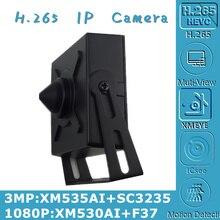 3.7 millimetri 3MP 2MP H.265 IP Metallo Mini Box Camera 2304*1296 1920*1080 Mini Obiettivo di Tutti I Colori onvif CMS XMEYE P2P di Rilevamento del Movimento