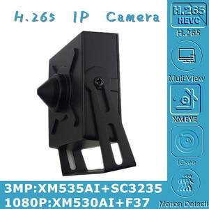 Image 1 - 3.7mm 3MP 2MP H.265 IP Metal Mini Box Camera 2304*1296 1920*1080 Mini Lens All Color Onvif CMS XMEYE P2P Motion Detection