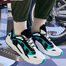 Xtep Men Casual Sports Shoes Male Lightweight Anti-Shock Sne