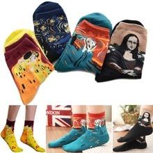 Classic Socks Autumn Winter Retro Women Personality Art Van Gogh Mural World Famous Painting Female Socks Oil Happy Socks