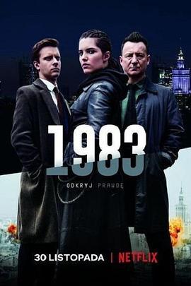 1983第一季