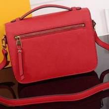 2020 New Fashion Top Quality Luxury Brand Lady Messenger