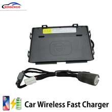 Автомобильные аксессуары беспроводное зарядное устройство для