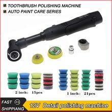 12v micro moagem sem fio girando mini polidor de carro ação dupla ro/da para polimento, moagem fina e limpeza