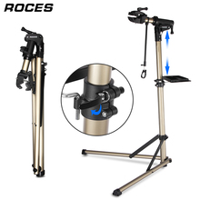 Repair-Stand Bike Cycling Storage Professional Folding Adjustable Aluminum-Alloy