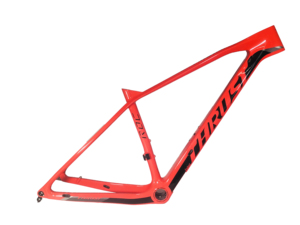 Image 2 - THRUST 2020 Free shipping newest  red BOOST outdoor mountain bicycle frame 148*12mm MTB bike frame UD 29er bicycle accessories