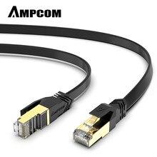 AMPCOM – câble Ethernet plat RJ45 Cat7 Lan, cordon de raccordement pour ordinateur de bureau, ordinateur portable, Modem, routeur