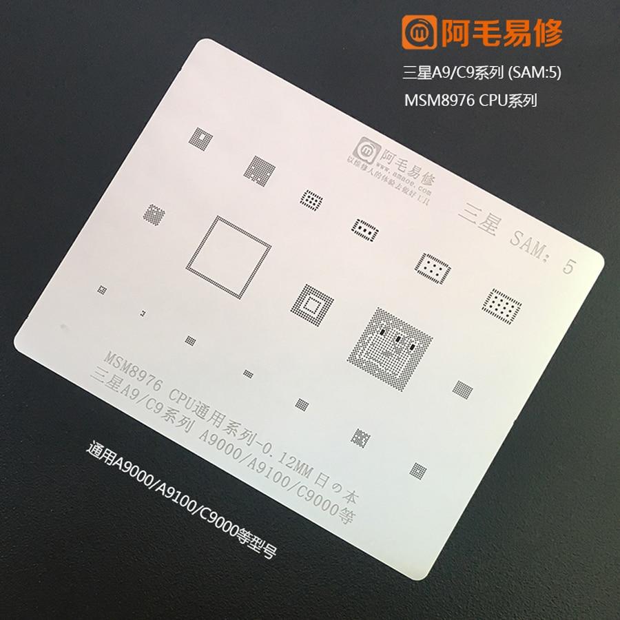 Amaoe BGA reballing stencil For SAMSUNG A9 C9 A9000 C9000 A9100 MSM8976 CPU RAM AUDIO WIFI POWER Chip Tin Plant Net 1