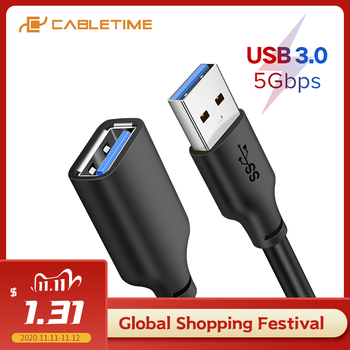 CABLETIME USB to USB A 3.0 Male Type A Cable USB Extension Cable for Radiator HardDisk USB3.0 Data Transfer Cable C266