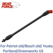 Druk Washer Spray Wand Jet Waterpistool Lance Flexibele Draaien Richting Nozzle Voor Patriot Oude/Oude Bosch/ Husky/ Portland
