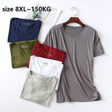 Size 8XL 150KG Modal Men Short Sleeve O neck Top Casual Thin Homewear Tops Plus Size Loose Casual Sports Undershirts