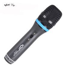 Professional Wired Home Karaoke Microphone Computer Recording Dynamic Microfone for Live Show Recording with 4M A848 cheap MovingMic Handheld Microphone Condenser Microphone Single Microphone Omnidirectional A-848 Slave Computer PC 4M Line 420g