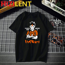Printed T-Shirt Couple Clothes Graphic Tee Volleyball Haikyuu Manga Japanese Streetwear