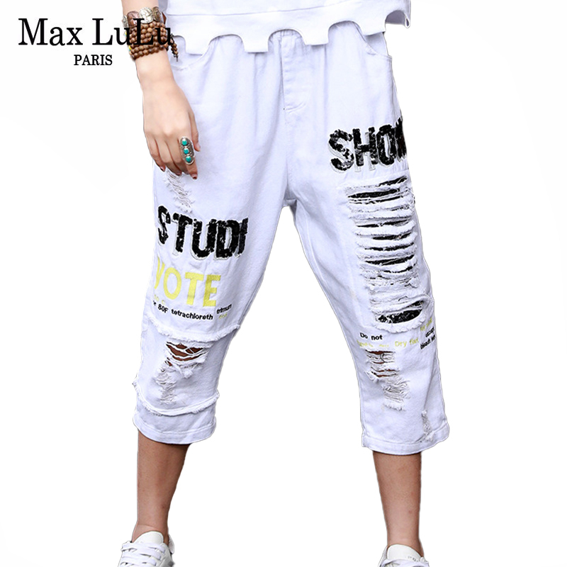 Max LuLu New 2020 Fashion Summer Ladies Vintage Printed Jeans Women Ripped Holes Denim Trousers Punk Style Patchwork Harem Pants