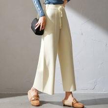 Hlbcbg полосатые женские трикотажные широкие брюки с завязками