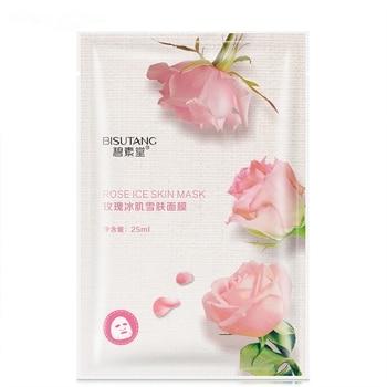 14 Style Plant Fruit Face Mask Pomegranate Aloe Vera Blueberry Cucumber Olive Honey Orange Rose Bamboo Tea Facial Skin Care - Rose