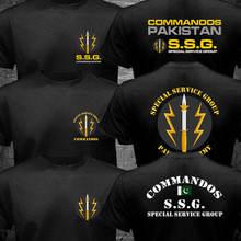 Новинка 2020 группа спецназов Пакистана ssg армейская Военная