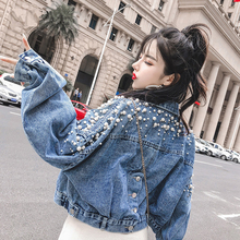 Denim Jacket Large Size Women Pearl Crop Denim Jacket Woman Casual Loose Jeans Jacket Women with Pearls Female Coat Jacket stars big fashions women strong sparkling diamonds pearls patchwork denim coats female stage show cool beading jeans jacket coat