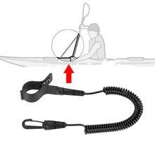 Laisse élastique pour pagaie, 1 pièce, tige de sécurité pour Kayak, canoë, accessoire de Kayak, extensible jusqu'à 1.9M, corde pour planche de Surf Sup