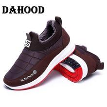 DAHOOD Couple Snow Boots Winter Warm Short Plush Men Women Cotton Shoes Non-slip