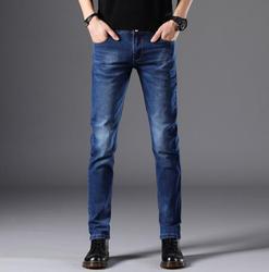 Популярные мужские джинсы высокого качества с длинной длиной, Лидер продаж, бесплатная доставка, длинные штаны для мужчин 2020