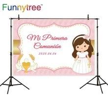 Funnytree backdrop photography studio first Communion decoration customize girl chervon photo background photozone photophone