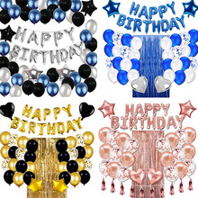 YORIWOO Children Adult Happy Birthday Decoration Photobooth Props Confetti Balloon Helium Baby Shower Boy 1st Kid Party Supplies(China)