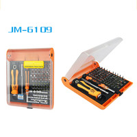 JM-6109 72in1 Multifunctional Professional Screwdriver Bits Set Mini Precision Screwdriver Set Home Repair Tool For Cell Phone