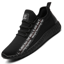 Classic New Handmade Men Shoes Spring Autumn Mens Mesh Casual Vulcanize Sneakers Driving Big Size F0097