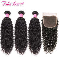 Ali Julia Hair 3 Bundles with Closure Brazilian Curly Weave Human Hair Bundles With Closure 4*4 Lace Free Middle Three Part Remy