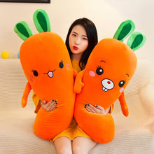 60CM Cartoon Smile Carrot Plush Toy Cute Simulation Vegetable Carrot Pillow Dolls Stuffed Soft Toys for Baby Children Gift(China)