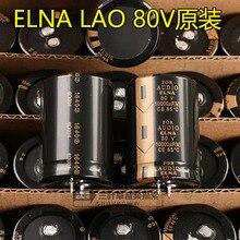 2 個新 ELNA オーディオ 80V10000UF 35 × 50 ラオスシリーズスーパーキャパシタのため 80V 10000UF フィルターアンプラオス 10000 μ f の/80 V