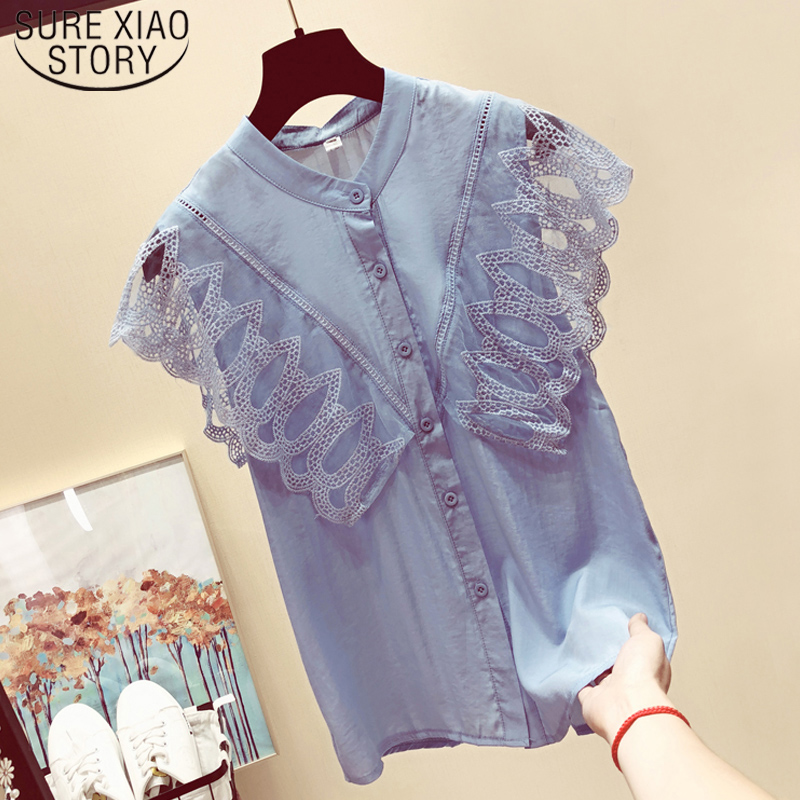 Summer 2020 Womens Tops And Blouses Korean Fashion Clothing Solid Shirt Women  Elegant Lace Patchwork Blusas 9356 50