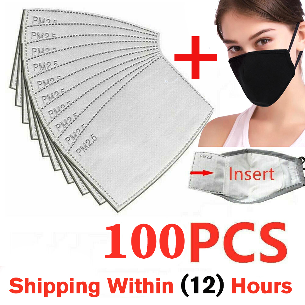 PM2.5 Пылезащитная маска фильтр Защита от пыли Ветрозащитная маска фильтр с активированным углем для взрослых Пылезащитная маска для рта хло...