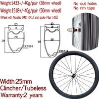 700C width 25mm carbon road bike disc wheels 38 clincher disc bike wheel center lock 12x100 12x142 pillar 1420
